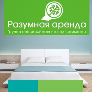 Аренда квартир и офисов Белого Городка