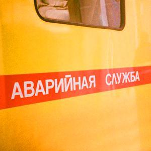 Аварийные службы Белого Городка