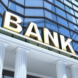Банки Белого Городка