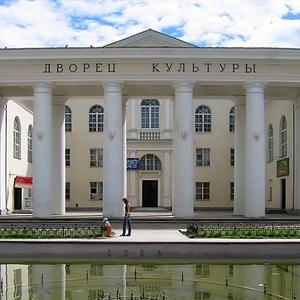 Дворцы и дома культуры Белого Городка
