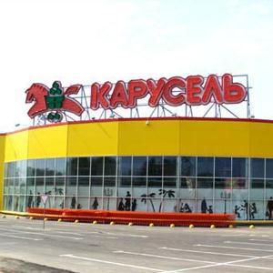 Гипермаркеты Белого Городка