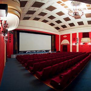 Кинотеатры Белого Городка
