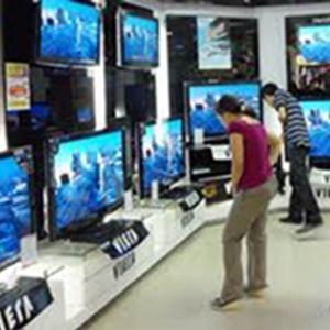 Магазины электроники Белого Городка
