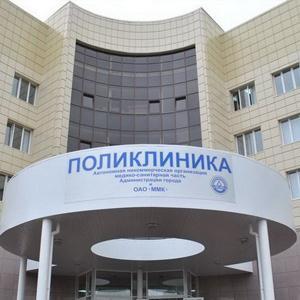 Поликлиники Белого Городка
