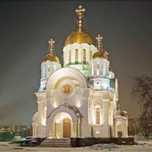 Религиозные учреждения Белого Городка