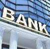 Банки в Белом Городке