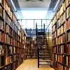 Библиотеки в Белом Городке