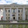 Дворцы и дома культуры в Белом Городке