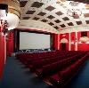Кинотеатры в Белом Городке