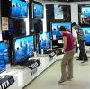 Магазины электроники в Белом Городке