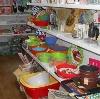 Магазины хозтоваров в Белом Городке