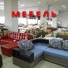 Магазины мебели в Белом Городке