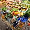 Магазины продуктов в Белом Городке
