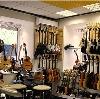 Музыкальные магазины в Белом Городке