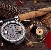 Охотничьи и рыболовные магазины в Белом Городке