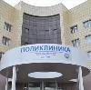 Поликлиники в Белом Городке