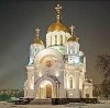 Религиозные учреждения в Белом Городке