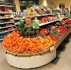 Супермаркеты в Белом Городке