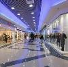 Торговые центры в Белом Городке