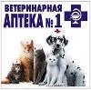 Ветеринарные аптеки в Белом Городке