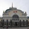 Железнодорожные вокзалы в Белом Городке