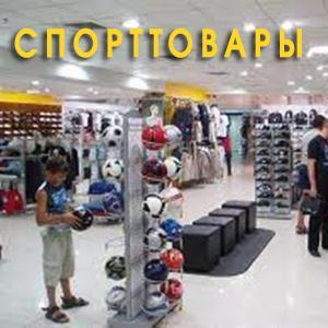 Спортивные магазины Белого Городка