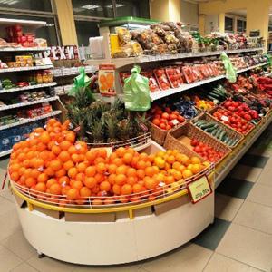 Супермаркеты Белого Городка