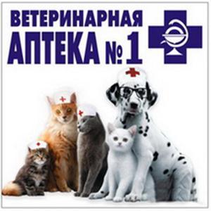 Ветеринарные аптеки Белого Городка